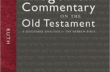 Exegetical Commentary on the Old Testament: Ruth