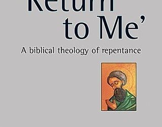 """A Review of """"Return to Me"""" by Mark Boda"""