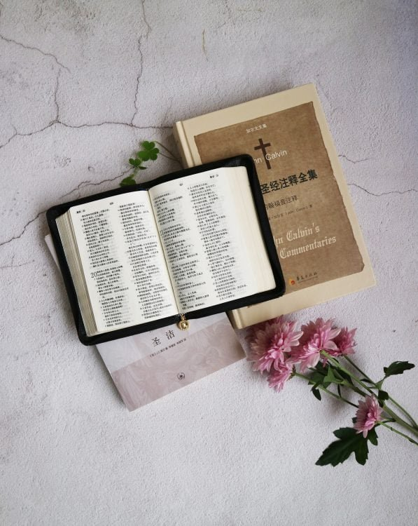 How Scripture Empowers Personal Holiness